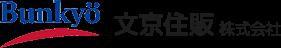 文京住販 株式会社