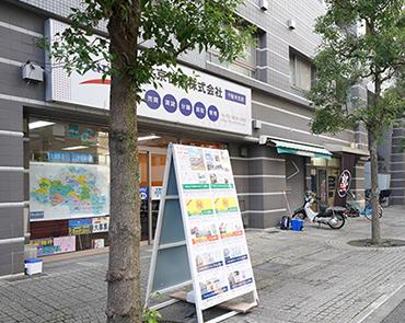 千駄木支店