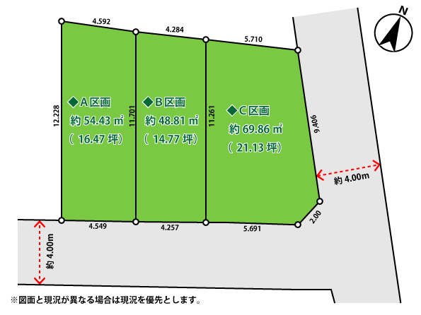 BJ白山1区画図