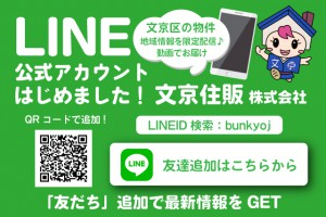 LINEGET