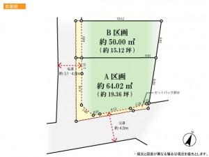 豊島区南大塚2区画図